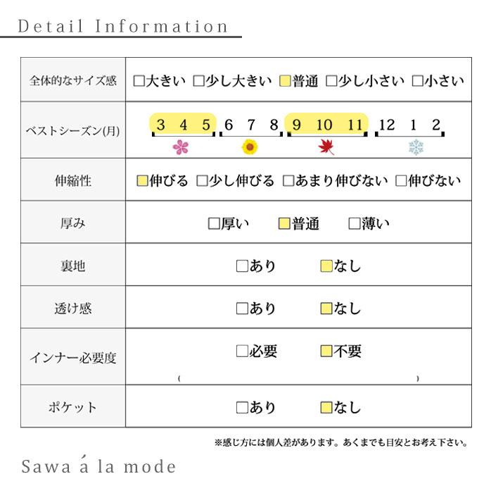 大きな襟を重ねた長袖トップス【1月13日8時販売新作】