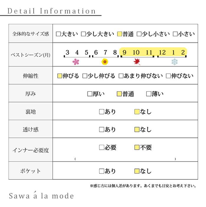 ギザギザモチーフのツートーンニットカーディガン【1月13日8時販売新作】