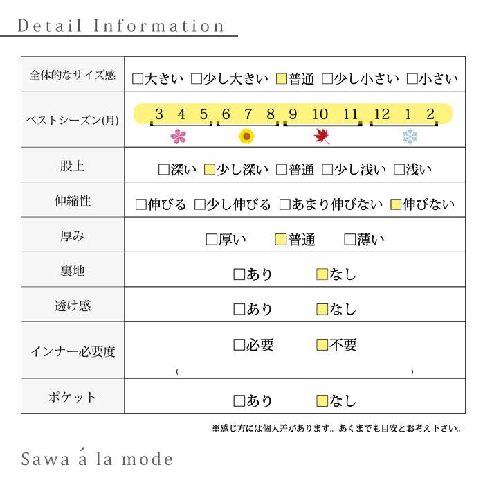 大きめバックルのベルト付きハイウエストワイドパンツ【1月13日8時販売新作】