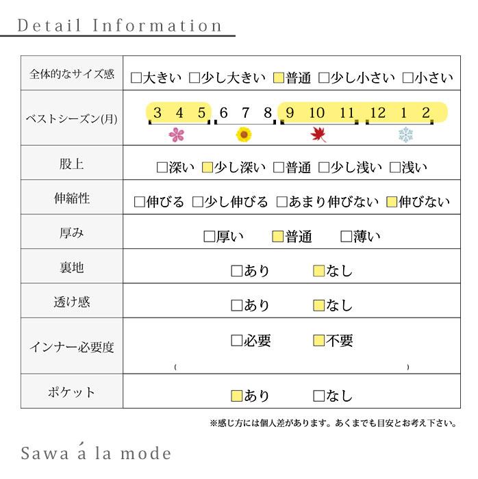 ピンストライプのツータックワイドパンツ【1月13日8時販売新作】