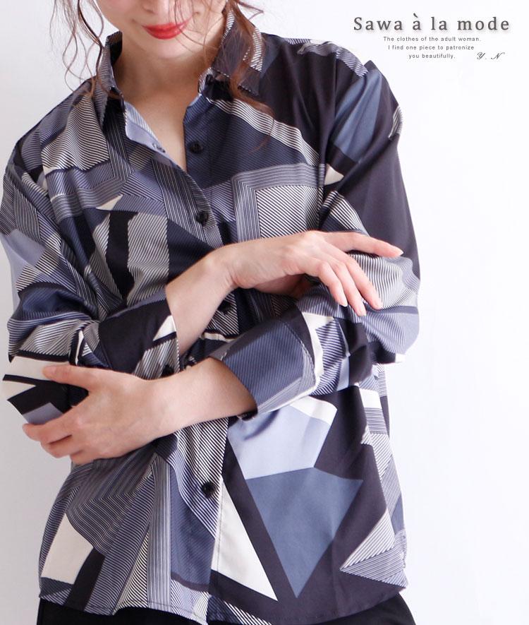 幾何学模様のレトロシャツトップス【1月25日8時販売新作】