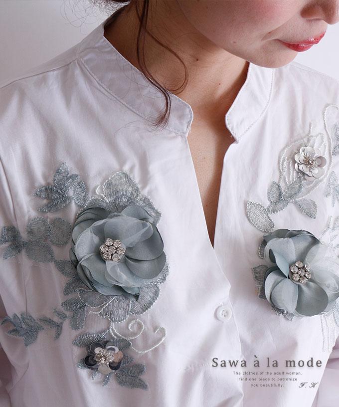 立体的な花柄モチーフ刺繍の長袖ブラウス【2月1日8時販売新作】