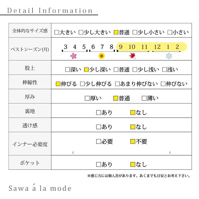 裾ラインスリットのニットフレアパンツ【1月29日8時販売新作】