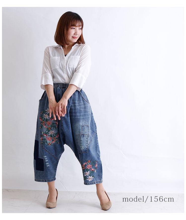 花刺繍付きサルエルデニムパンツ【2月1日8時販売新作】
