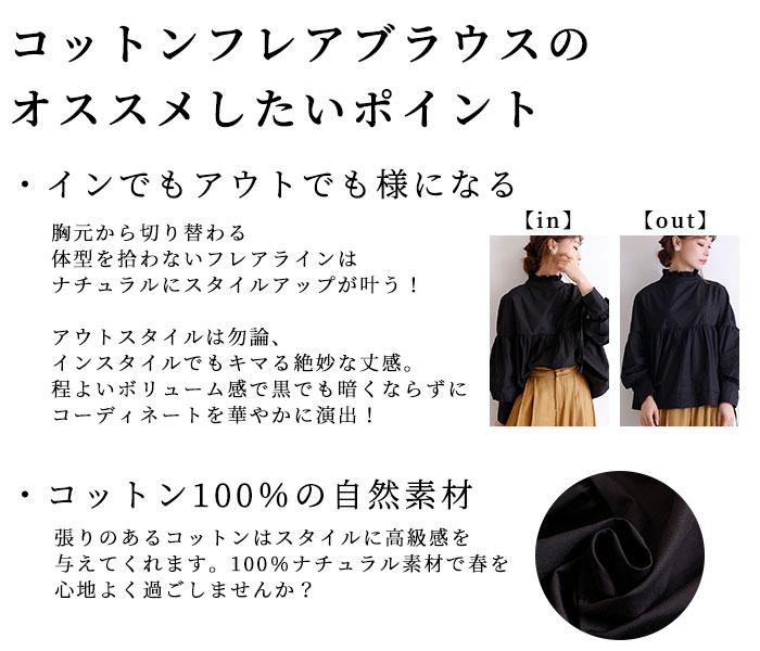 後ろリボンのコットンフリルトップス【2月5日8時販売新作】