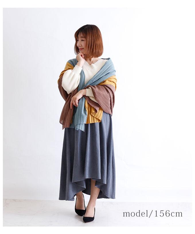 マルチカラーのプリーツ大判ストール【2月5日8時販売新作】