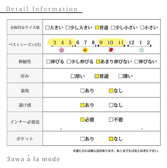 サイドスリットの重ね着風ワンピース【2月5日8時販売新作】