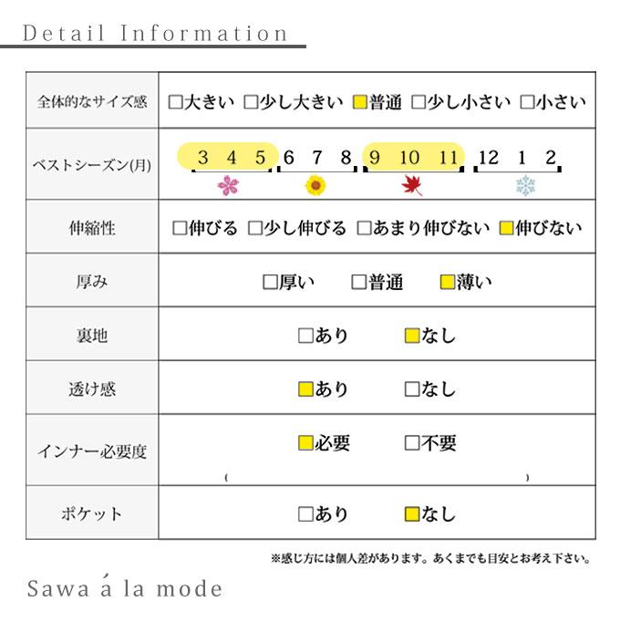 シンプルな花模様シャツトップス【2月8日8時販売新作】