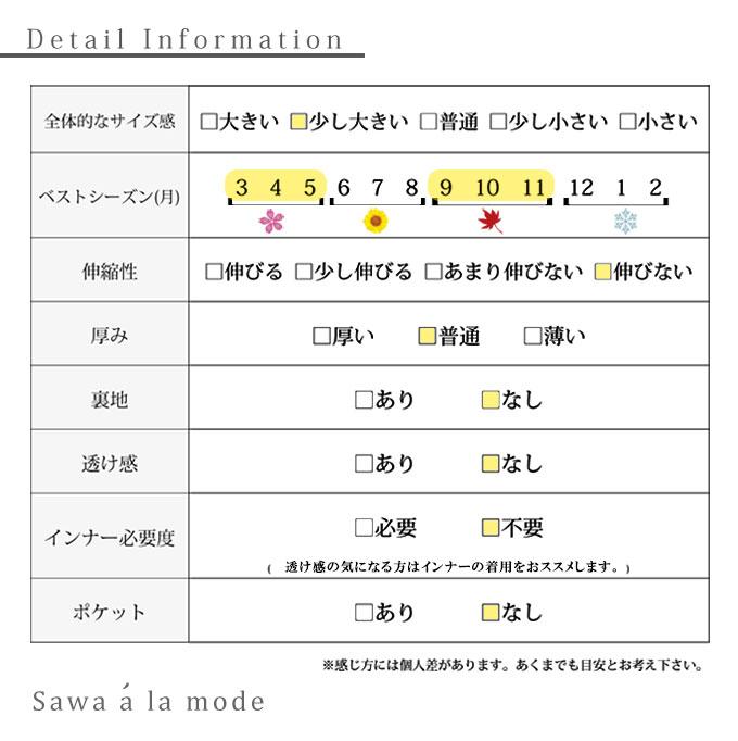 チェック柄重ね着風シャツワンピース【2月15日8時販売新作】