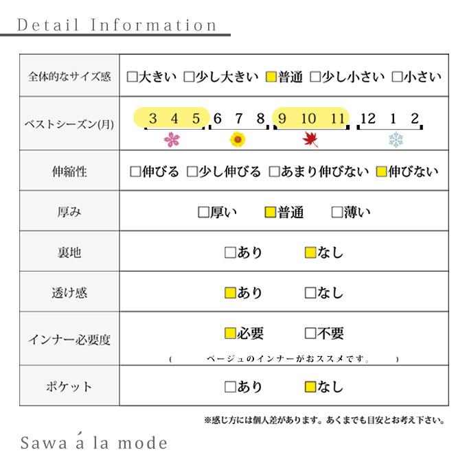 シャツ風切り替えの長袖トップス【2月10日8時販売新作】
