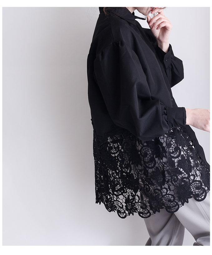 裾レースのぽわん袖シャツブラウス【2月12日8時販売新作】