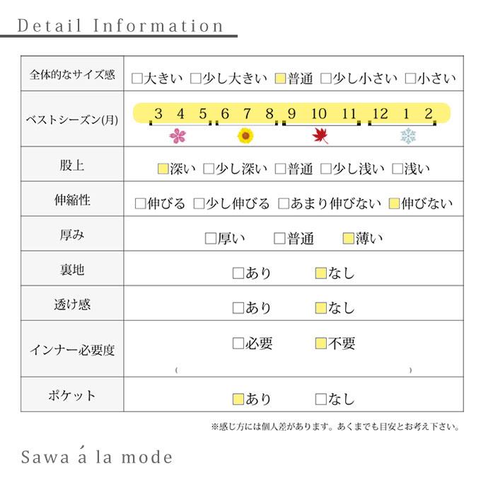レース柄刺繍のダンガリーワイドパンツ【2月12日8時販売新作】