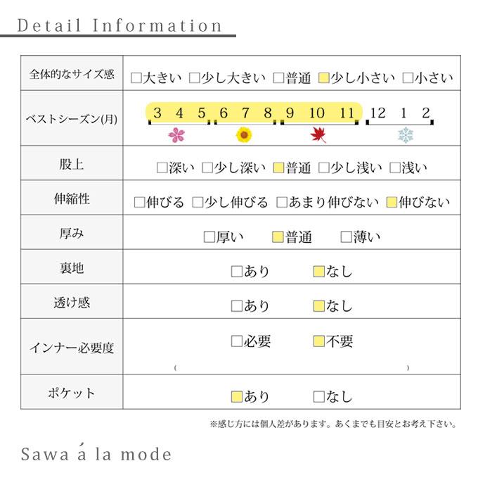 リーフ柄刺繍の麻混ワイドパンツ【2月12日8時販売新作】