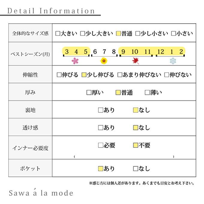 ゆったりしたボーダー柄長袖ワンピース【2月12日8時販売新作】