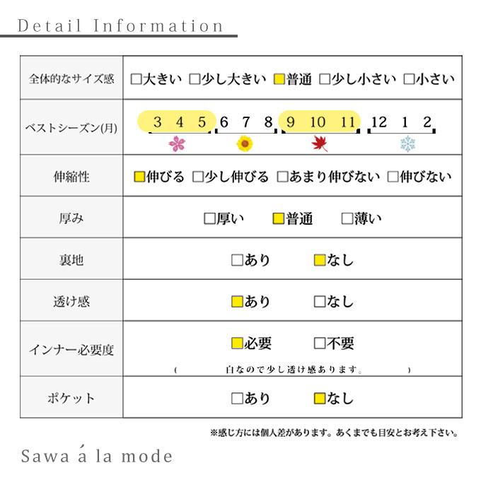 シースルーレース袖のニットトップス【2月19日8時販売新作】