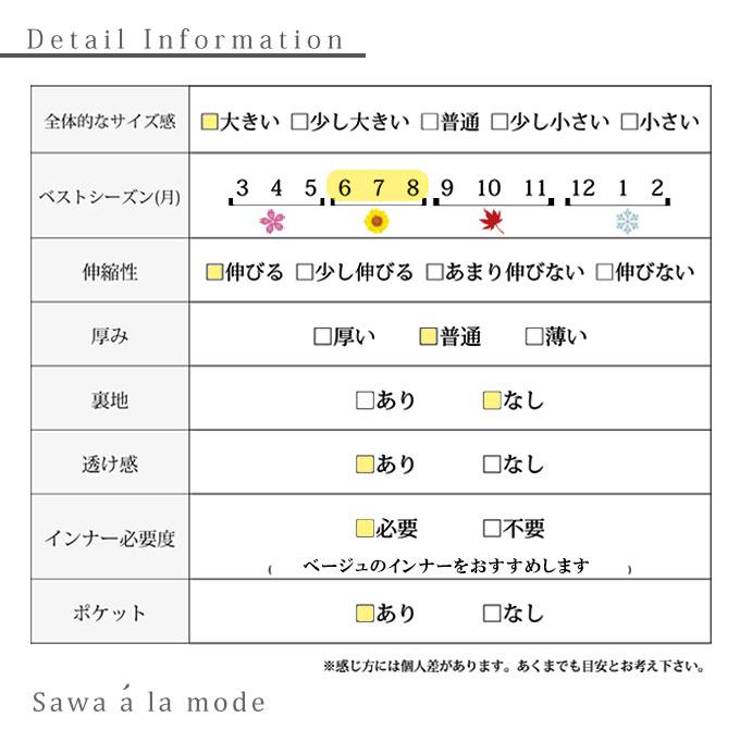 花柄プリントカットソー五分袖ロングワンピース【2月29日8時販売新作】