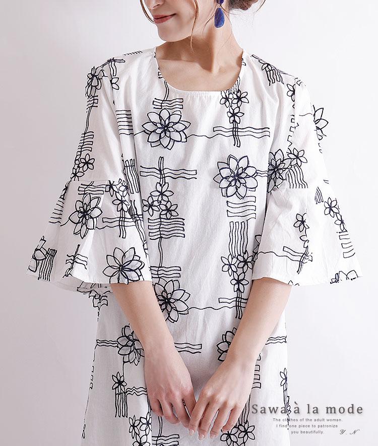 花柄モチーフ刺繍の五分袖コットンチュニック