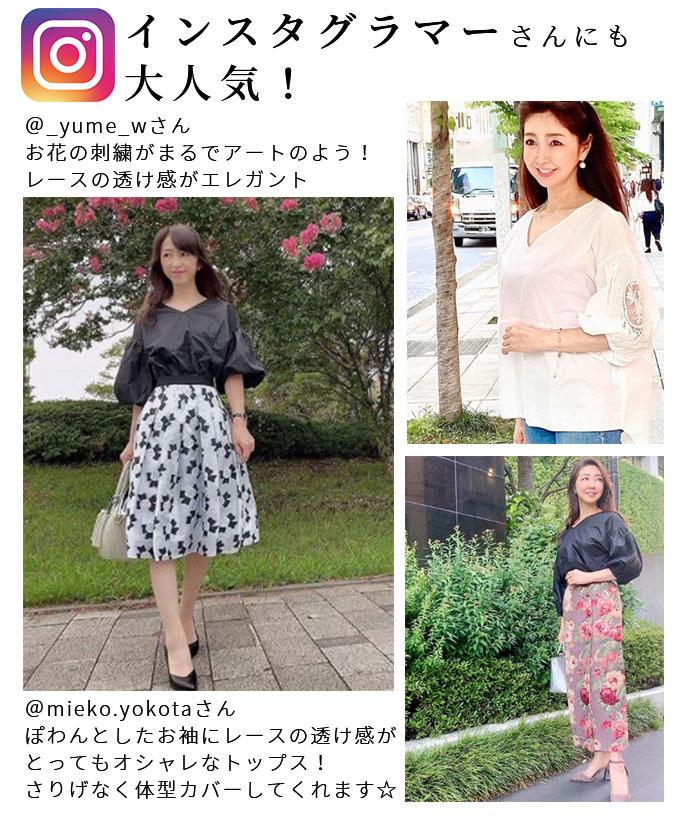 花刺繍レースのぽわん袖トップス【3月25日8時販売新作】