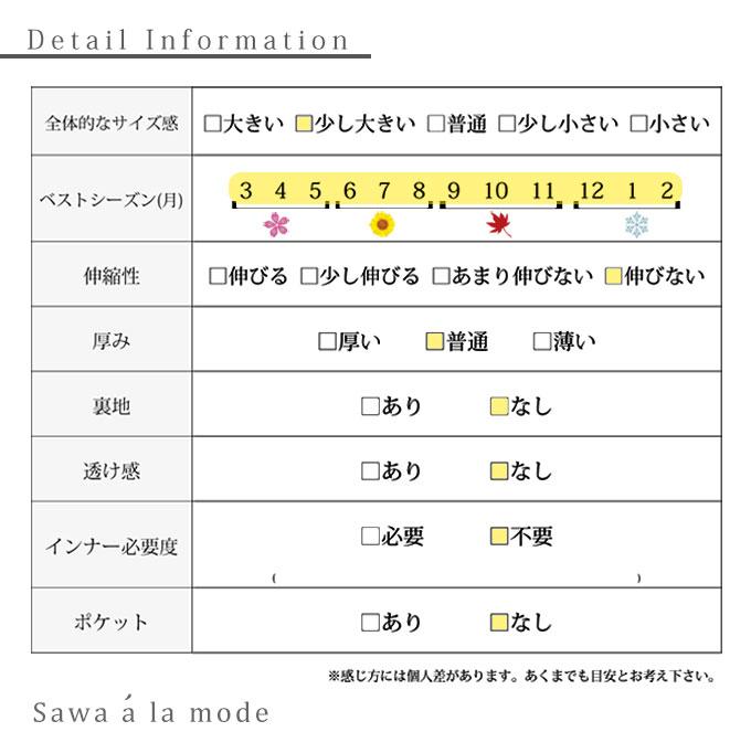 リングモチーフのドルマン袖シャツ【3月7日8時販売新作】