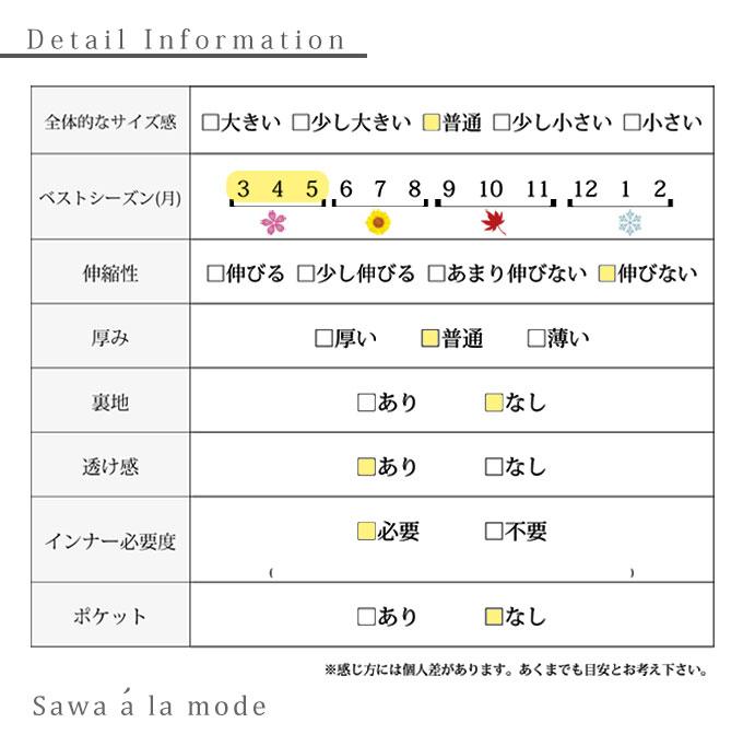 シフォンとレースのレイヤードチュニック【3月2日8時販売新作】