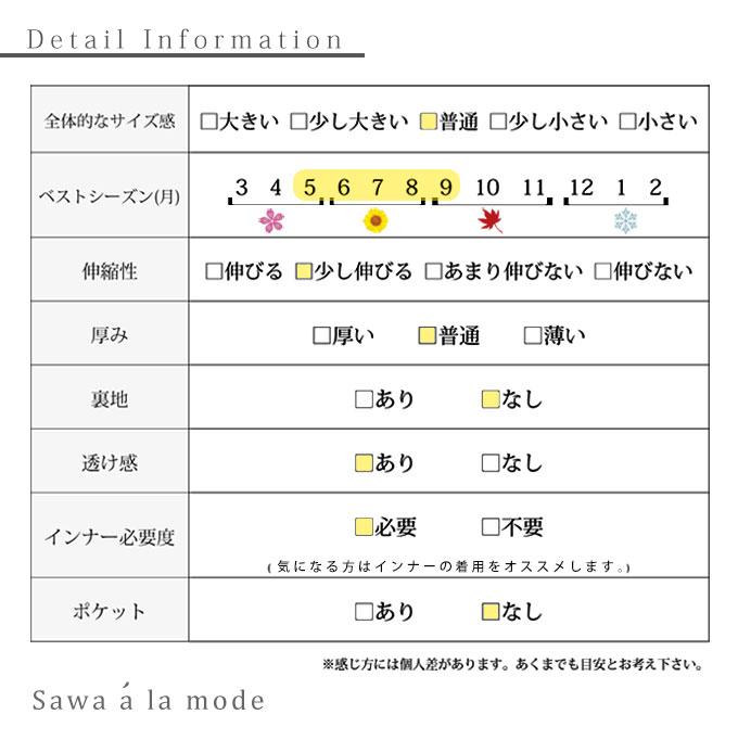 花柄レース透ける5分袖トップス【3月25日8時販売新作】