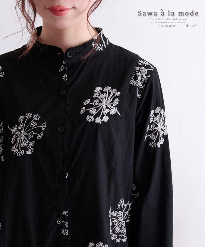 小花柄刺繍の長袖シャツチュニック【4月1日8時販売新作】