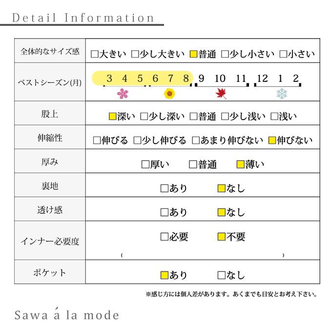 コットンリネンのワイドミモレ丈パンツ【4月1日8時販売新作】