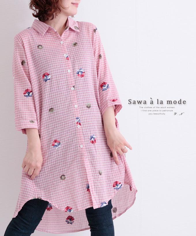 チェック花刺繍模様のシャツチュニック