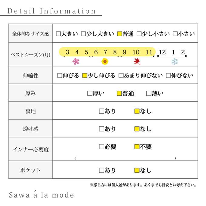 ストライプの異素材ドッキングワンピース【4月15日8時販売新作】