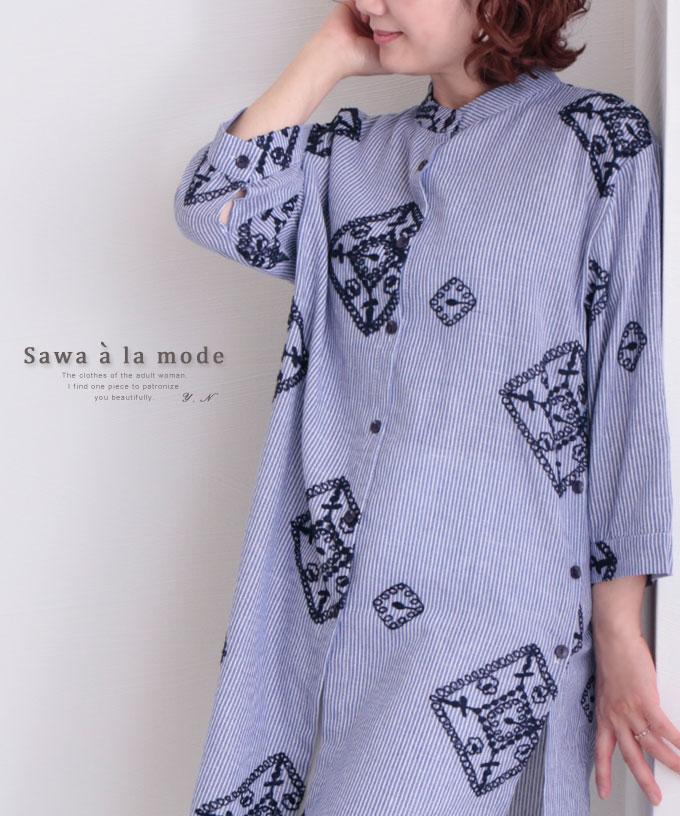 モチーフ刺繍ピンストライプチュニックシャツ