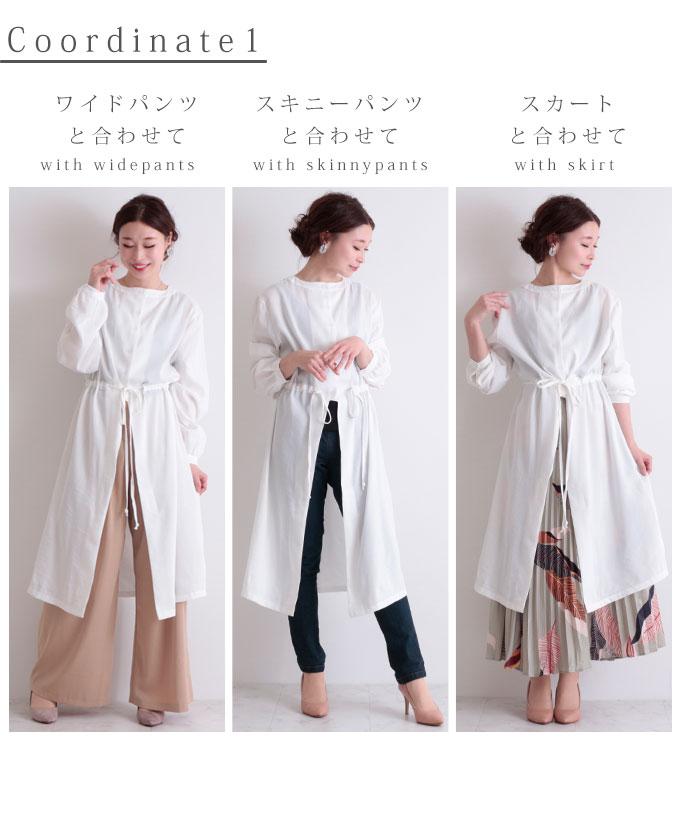 Xラインシルエットのロングシャツ【4月22日8時販売新作】