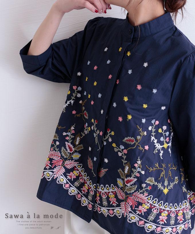 花刺繍のハイネックコットントップス【2月10日10時再入荷】