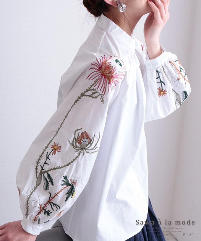 花刺繍ふんわり袖のコットントップス