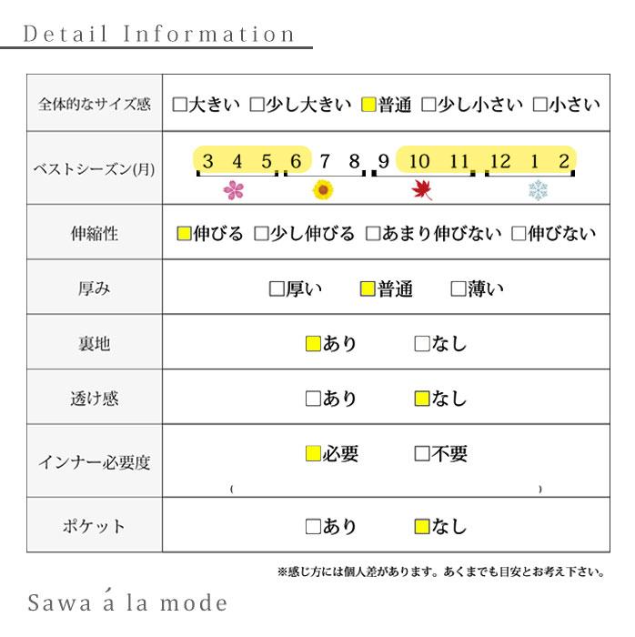 変形ロング丈のセットアップワンピース【4月29日8時販売新作】
