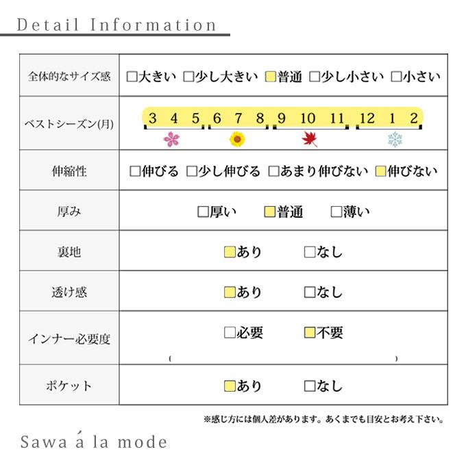ストライプ柄切替デニムワンピース【5月2日8時販売新作】