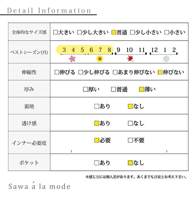 花模様のリボン袖コットントップス【4月29日8時販売新作】
