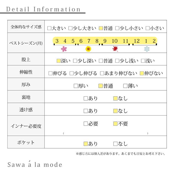 デニムのロングワイドパンツ【4月27日8時販売新作】