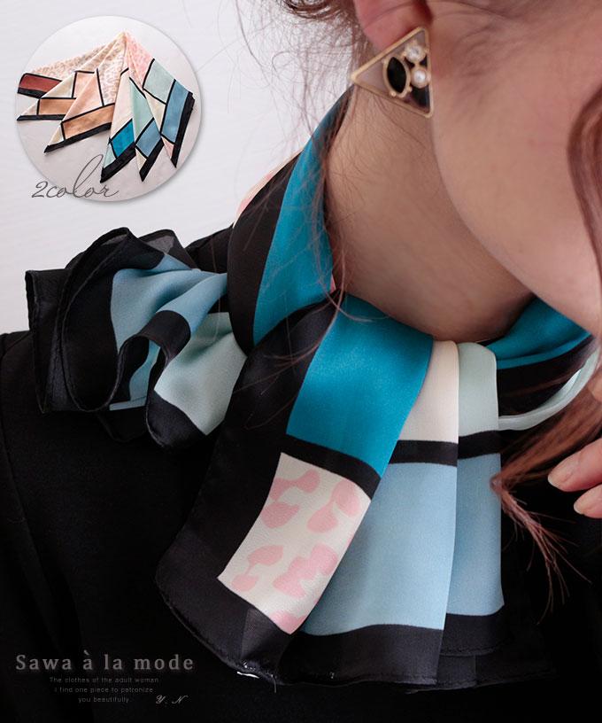 レオパード柄タイル風スカーフ【5月9日8時販売新作】