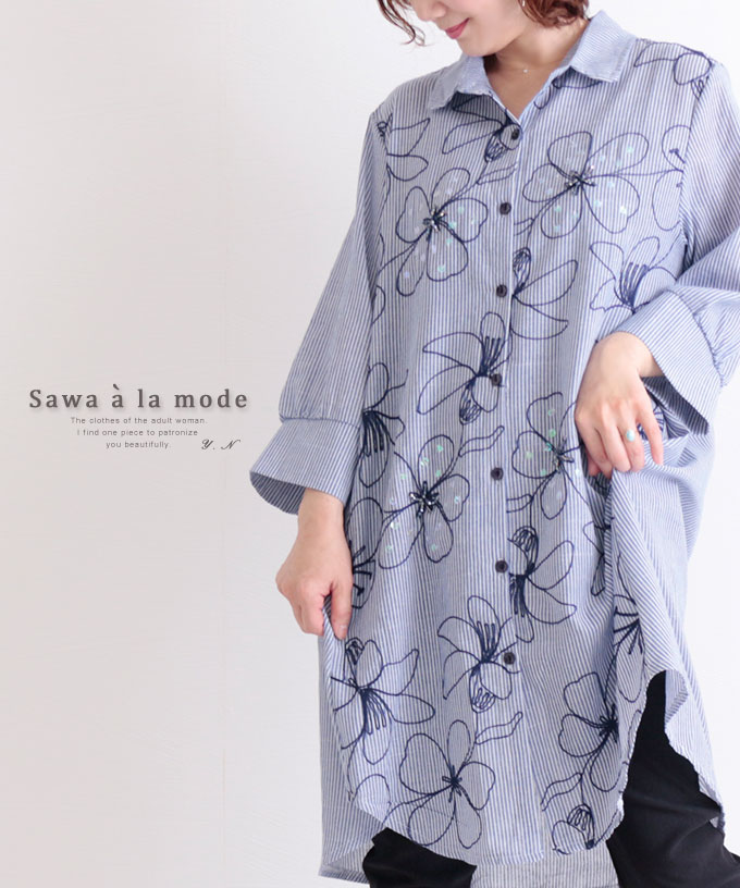 花柄刺繍の七分袖ロングシャツチュニック