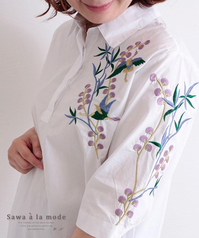 花柄刺繍の五分袖コットンロングシャツ