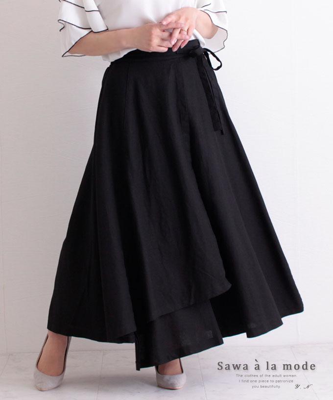 コットンリネンのラップ巻風ロングスカート