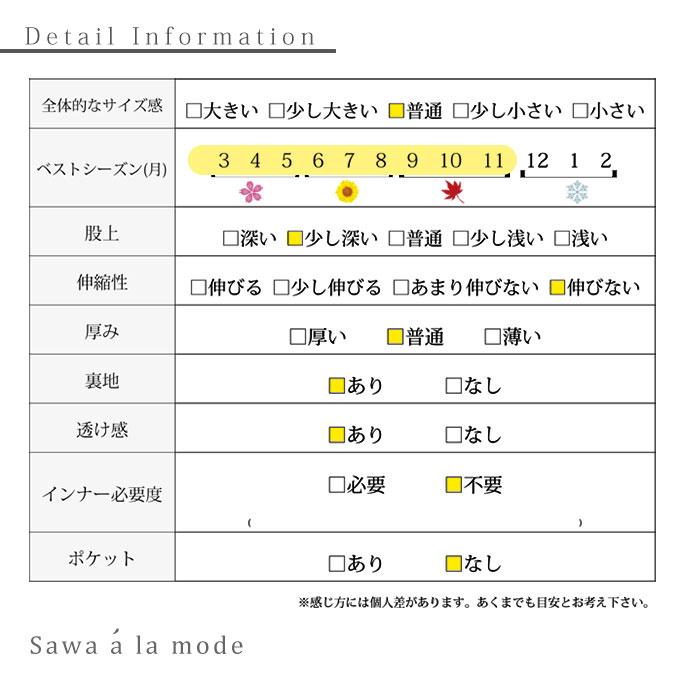 ドット総レースのロングワイドパンツ【5月13日8時販売新作】