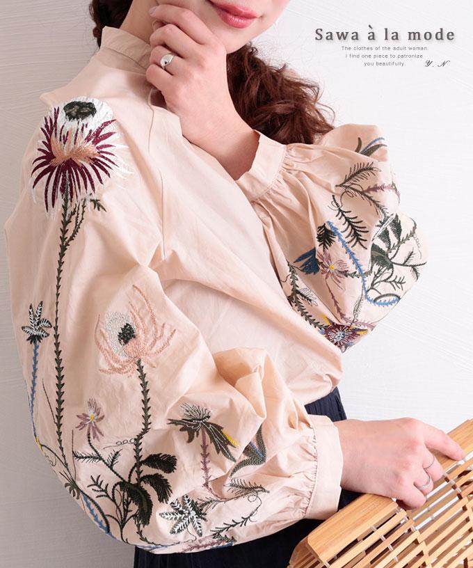 ボタニカル刺繍袖のコットントップス【9月6日10時再入荷】