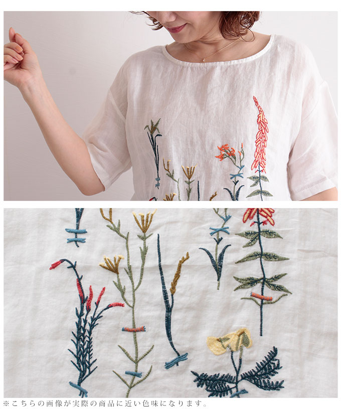 コットンリネンの草花刺繍のトップス【5月20日8時販売新作】