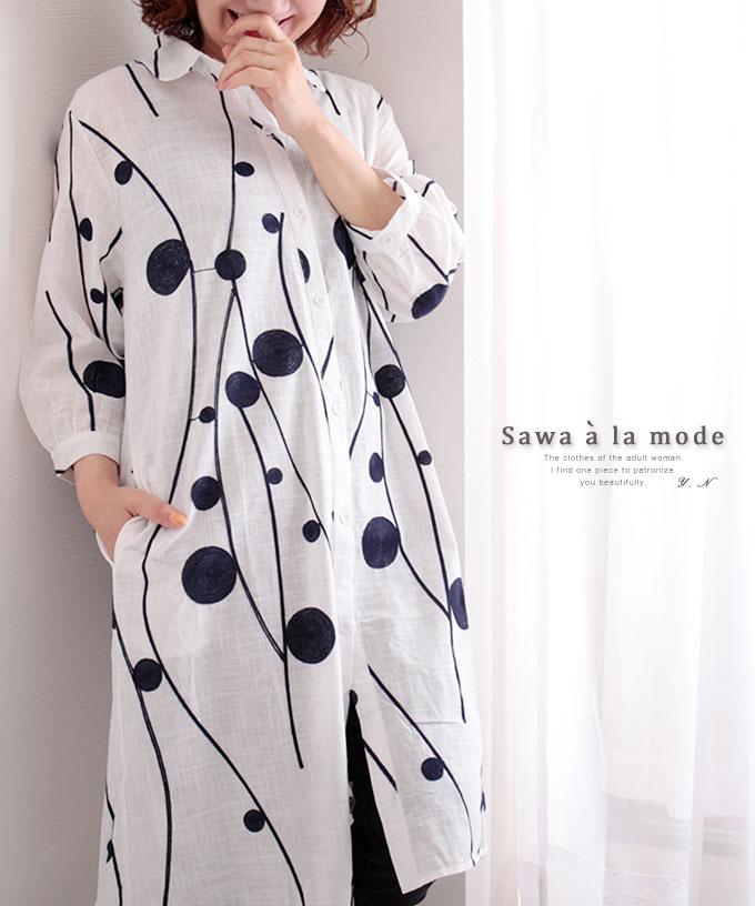 レトロな丸模様刺繍のロングチュニックシャツ