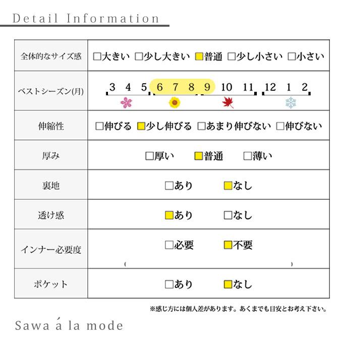 フリルシフォン透けるドルマン袖トップス【5月18日8時販売新作】