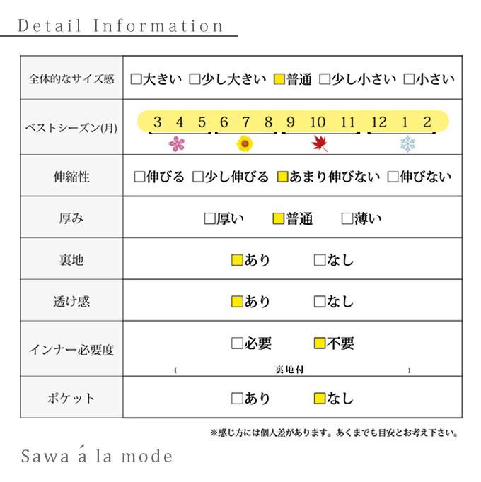 エレガント総レースのフレアスカート【5月18日8時販売新作】