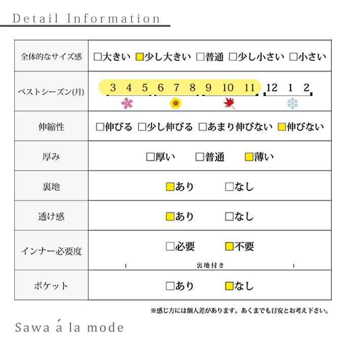 グラデーション総レースのプリーツスカート【5月18日8時販売新作】