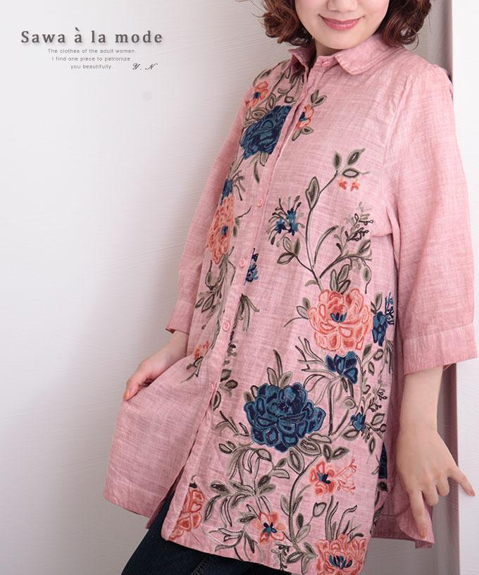 ヴィンテージ花刺繍のシャツトップス【7月11日10時再入荷】