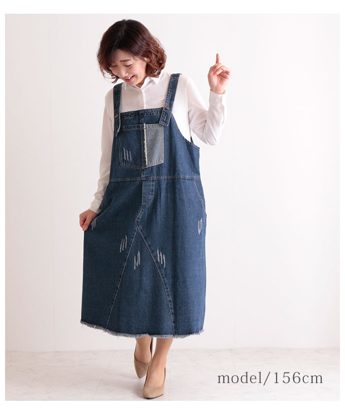 裾フリンジのデニムサロペットスカート【5月25日8時販売新作】